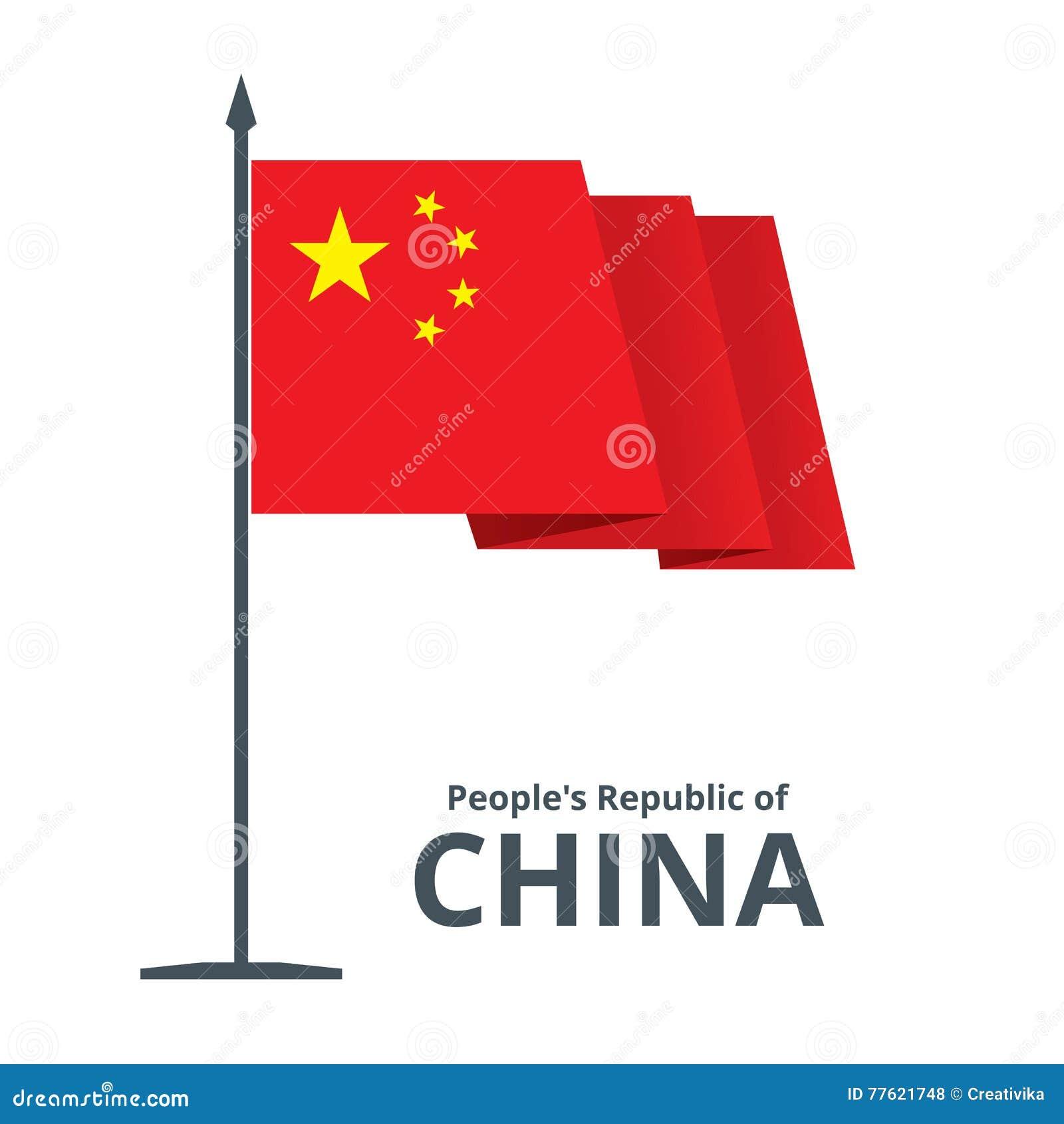 Bandeira de vibração de China