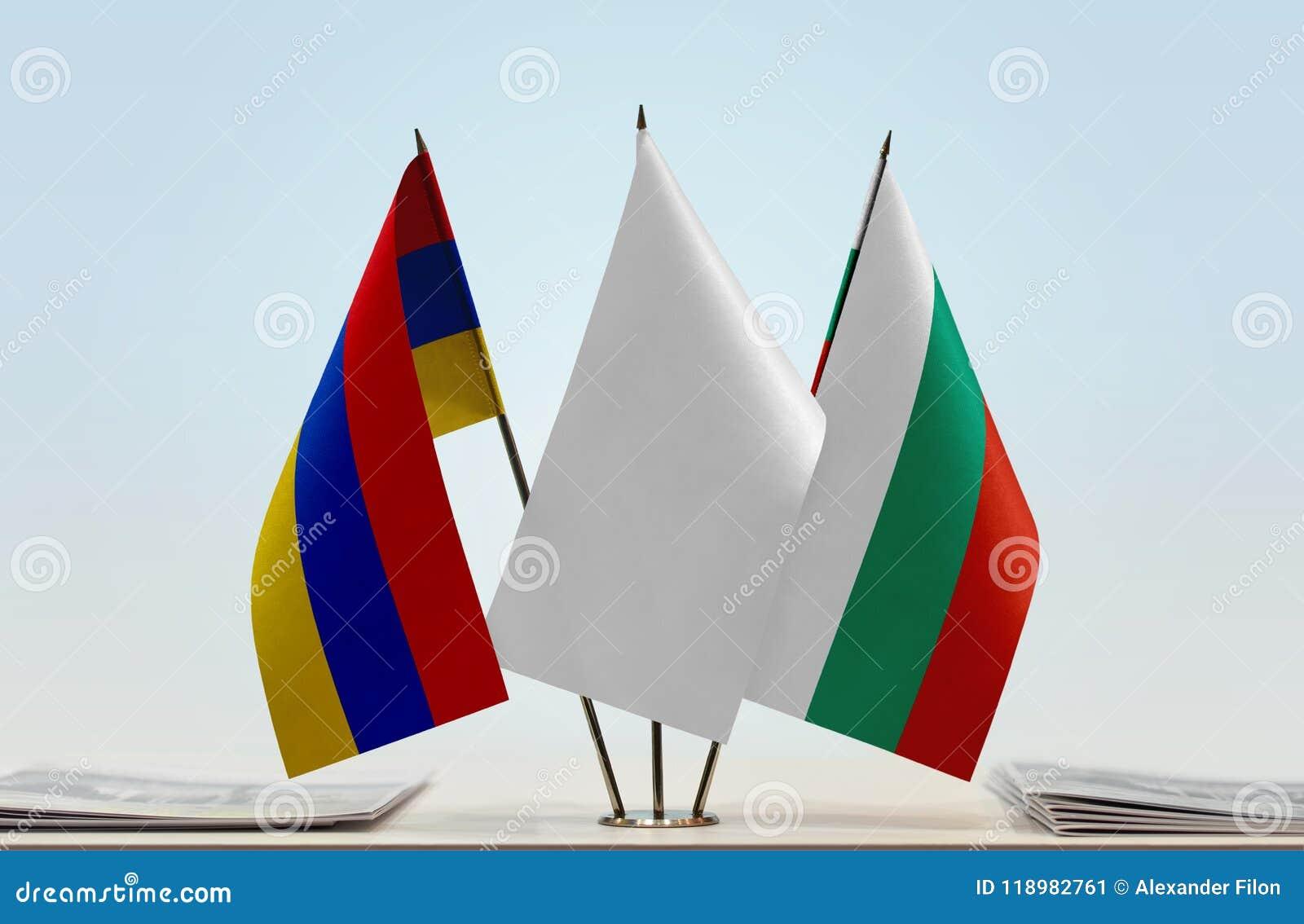 Bandeiras de Armênia e de Bulgária