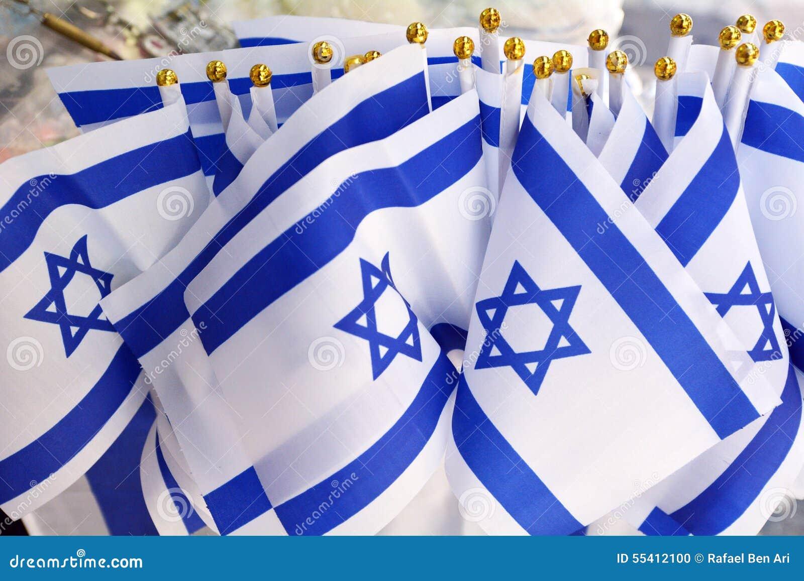 Bandeiras nacionais de Israel