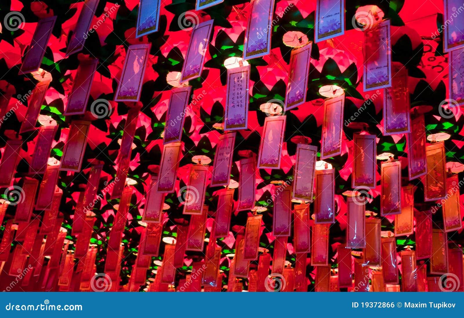 Bandeiras rituais do desejo do templo budista de Yakcheonsa