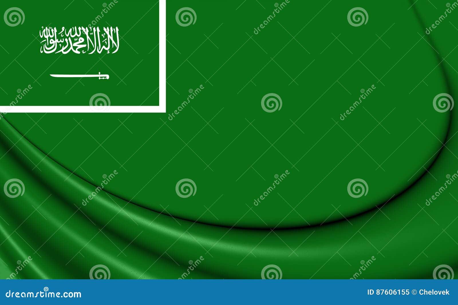 Bandera civil de la Arabia Saudita