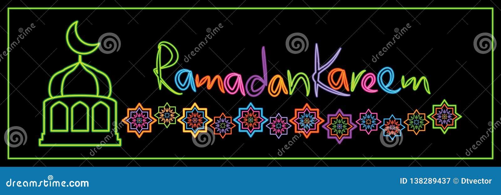 Bandera colorida de Singapur Ramadan Kareem