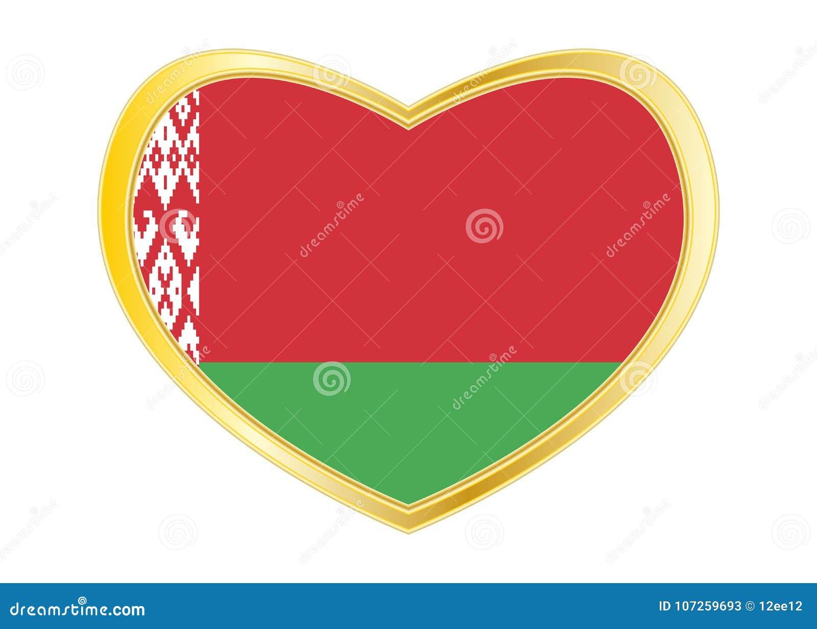 Bandera de Bielorrusia en la forma del corazón, marco de oro