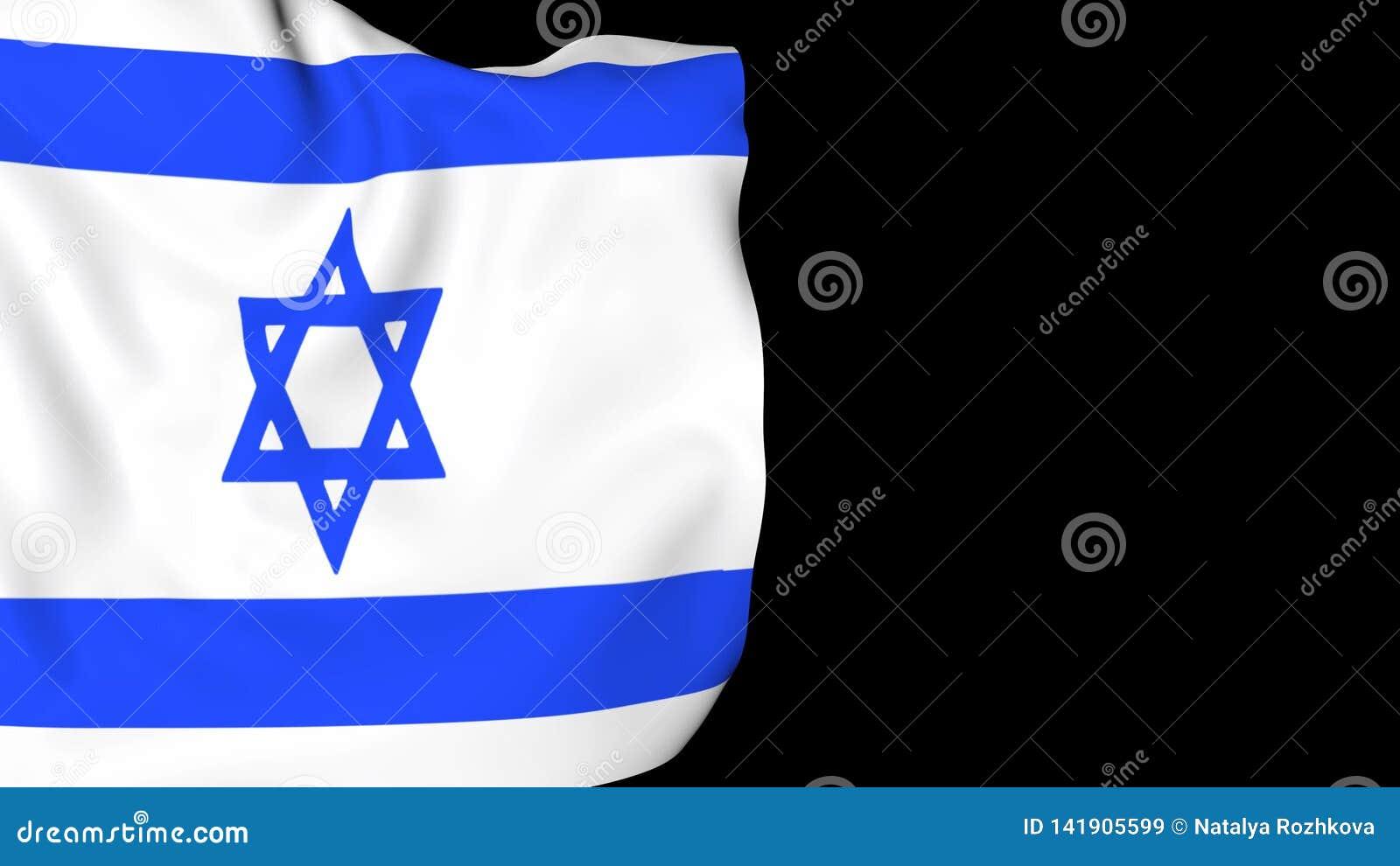 Bandera de Israel en las ondas stock de ilustración
