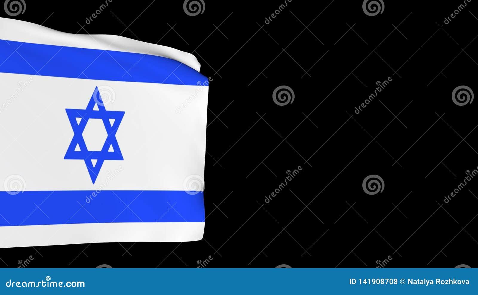 Bandera de Israel en las ondas ilustración del vector