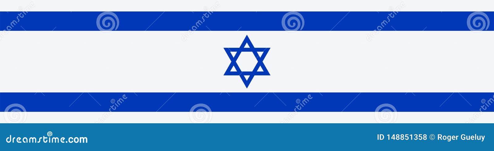 Bandera de Israel en un fondo blanco