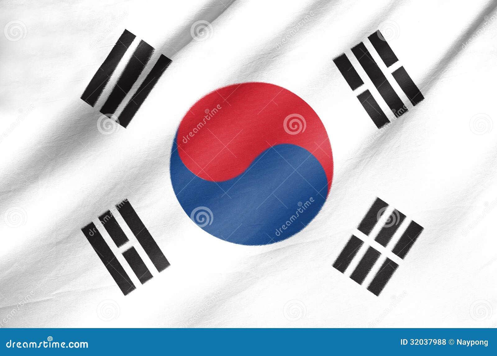 Bandera de la tela de la corea del sur fotos de archivo for Telas del sur