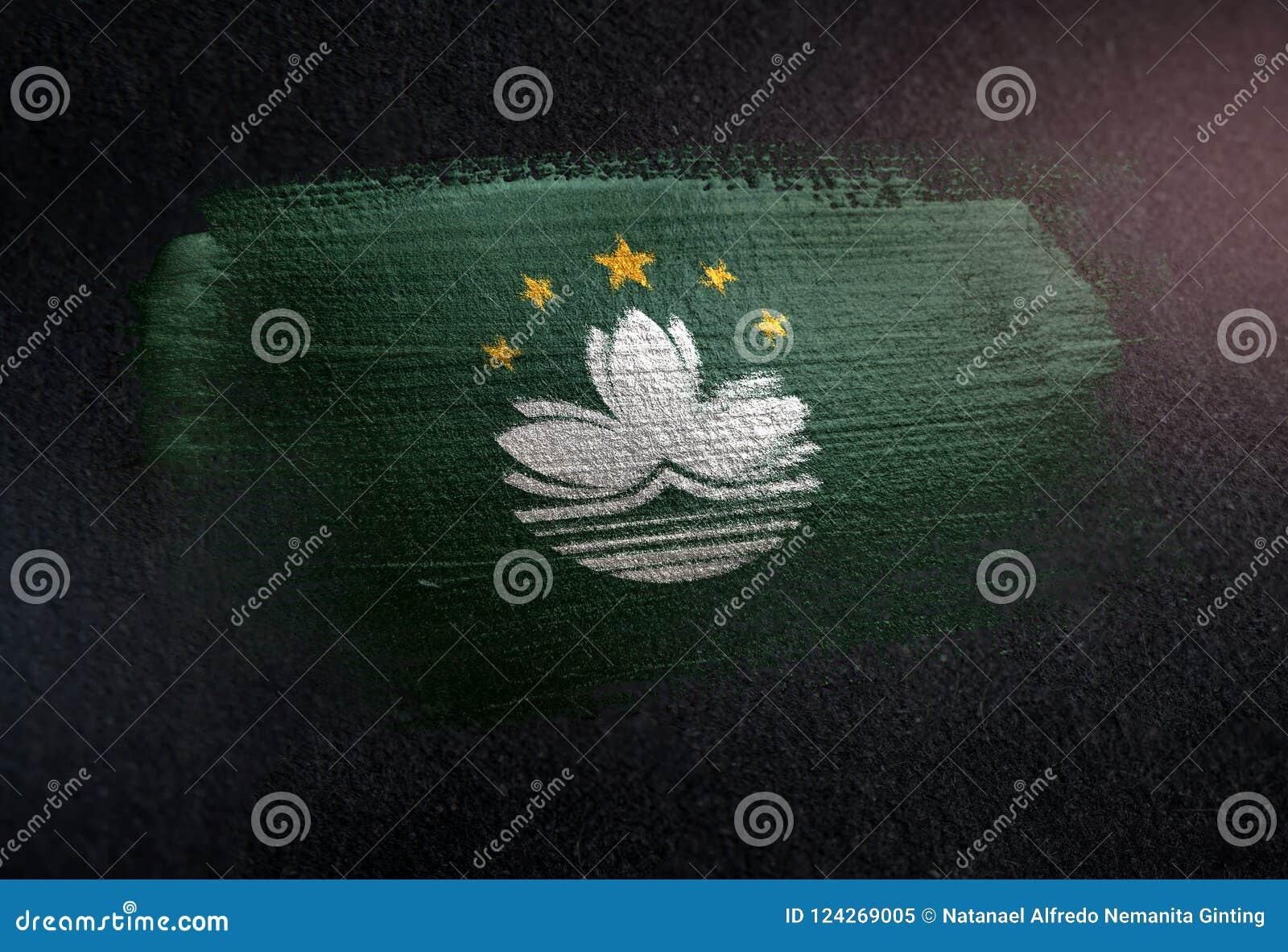 Bandera de Macao hecha de la pintura metálica del cepillo en la pared de la oscuridad del Grunge