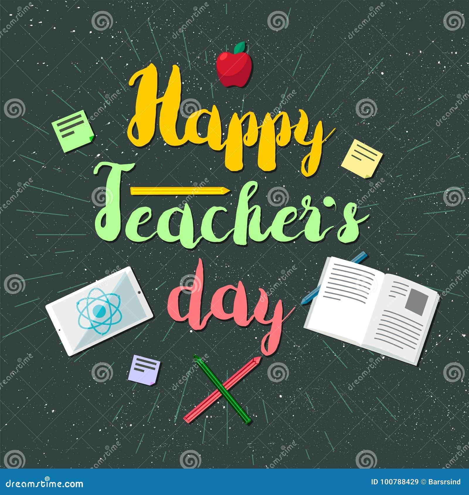 Bandera feliz de la celebración del día de los profesores