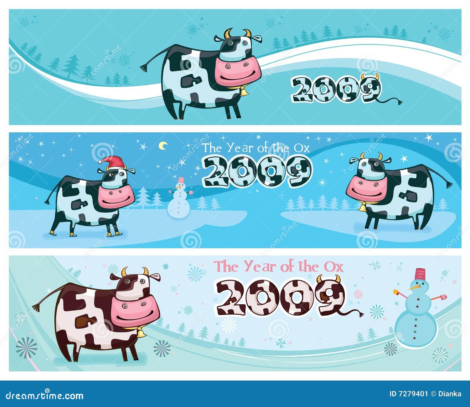Banderas cómodas lindas de las vacas