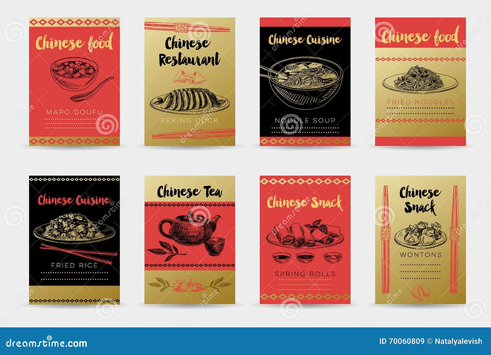 Banderas chinas dibujadas mano de la comida del bosquejo del vector fijadas