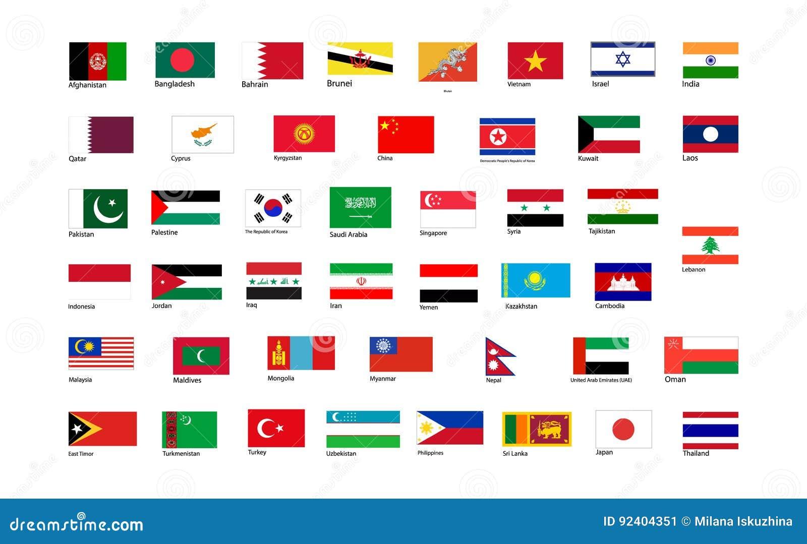 banderas de asia trap nombres