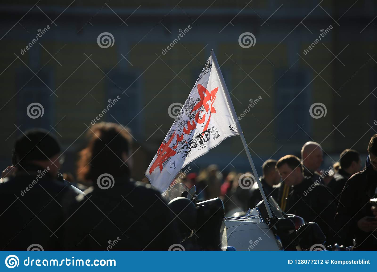 Bandiera dedicata al trentacinquesimo anniversario della banda rock sovietica e russa ALISA