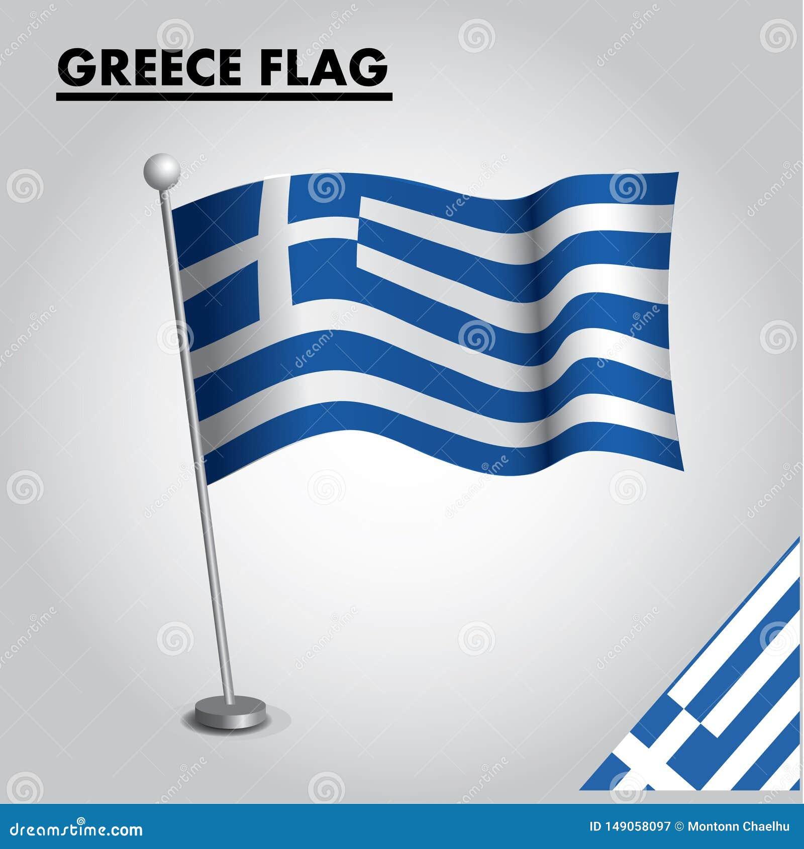 Bandiera nazionale della bandiera della GRECIA della GRECIA su un palo