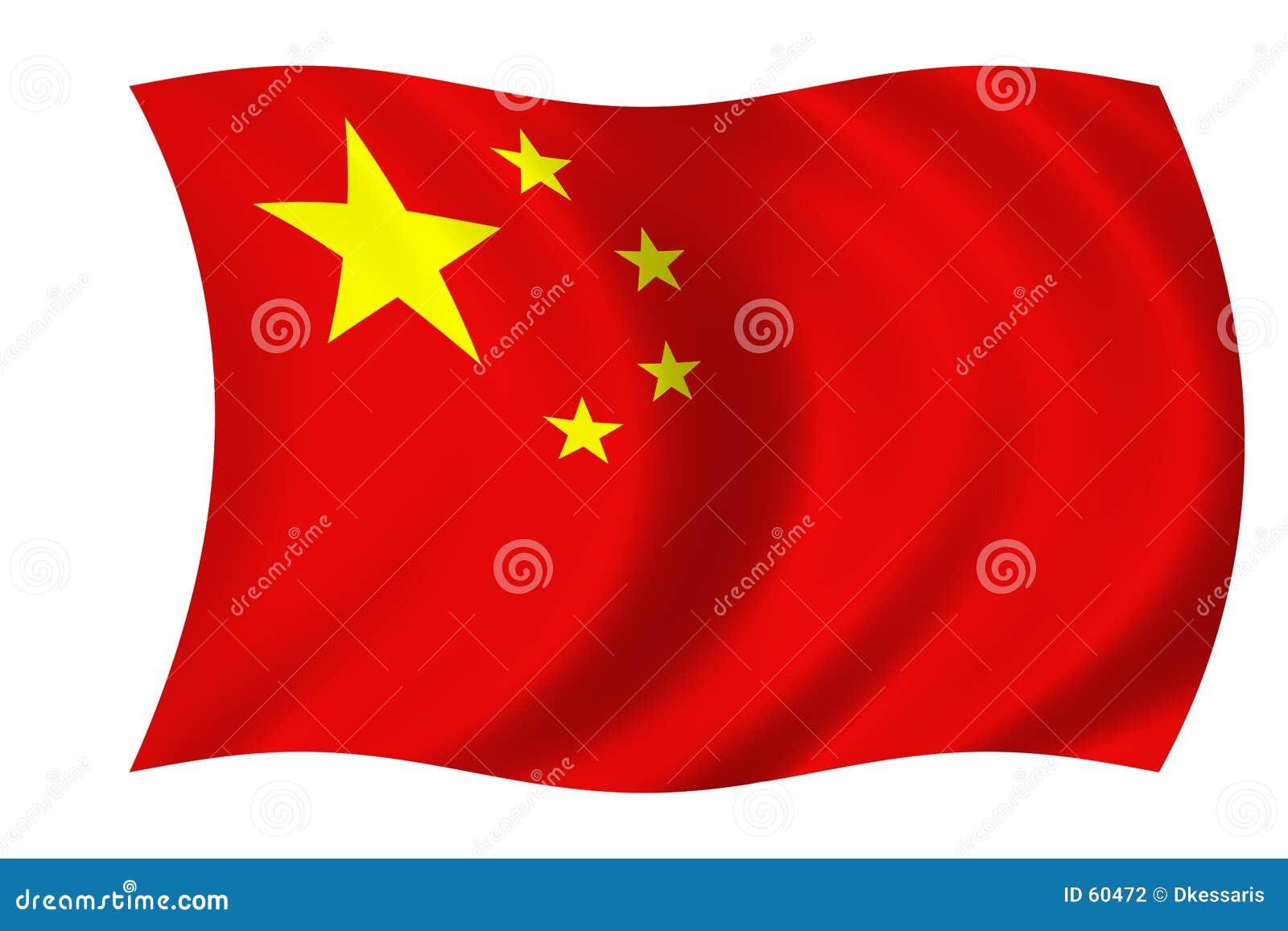 Download Bandierina cinese illustrazione di stock. Illustrazione di china - 60472