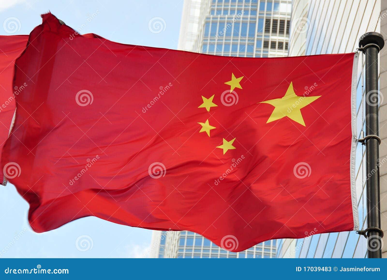 Bandierina della Cina