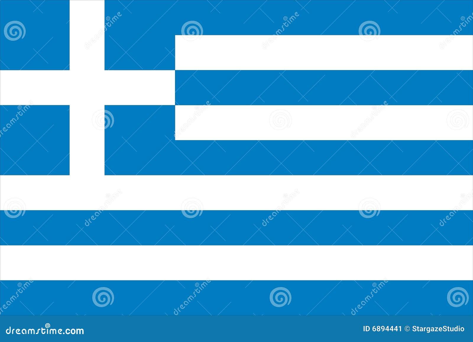 Bandierina della Grecia