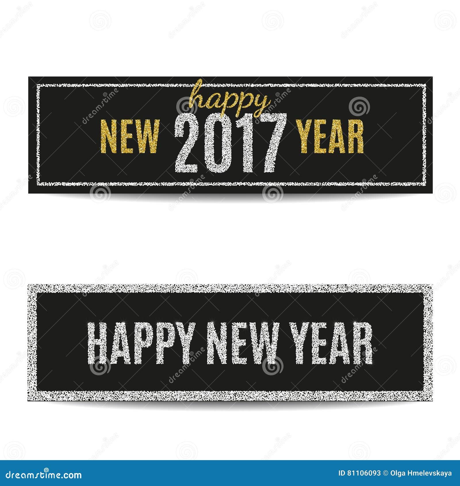 Baner för lyckligt nytt år 2017 försilvrar och guld- text