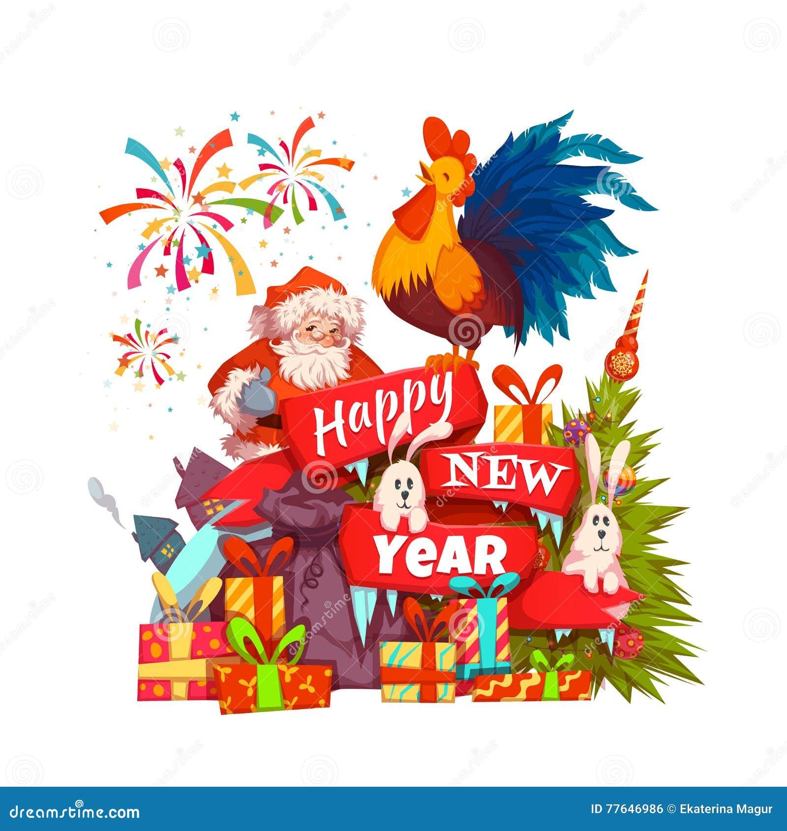 Baner 2017 för lyckligt nytt år med Santa Claus och tuppen på band också vektor för coreldrawillustration