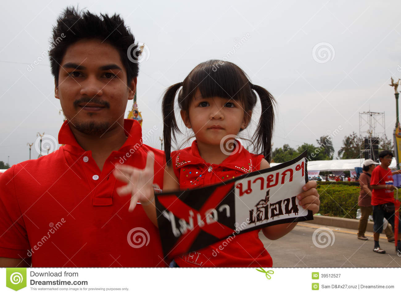 BANGKOK - APRIL 5 2014: Red Shirts Setup and protest at site in
