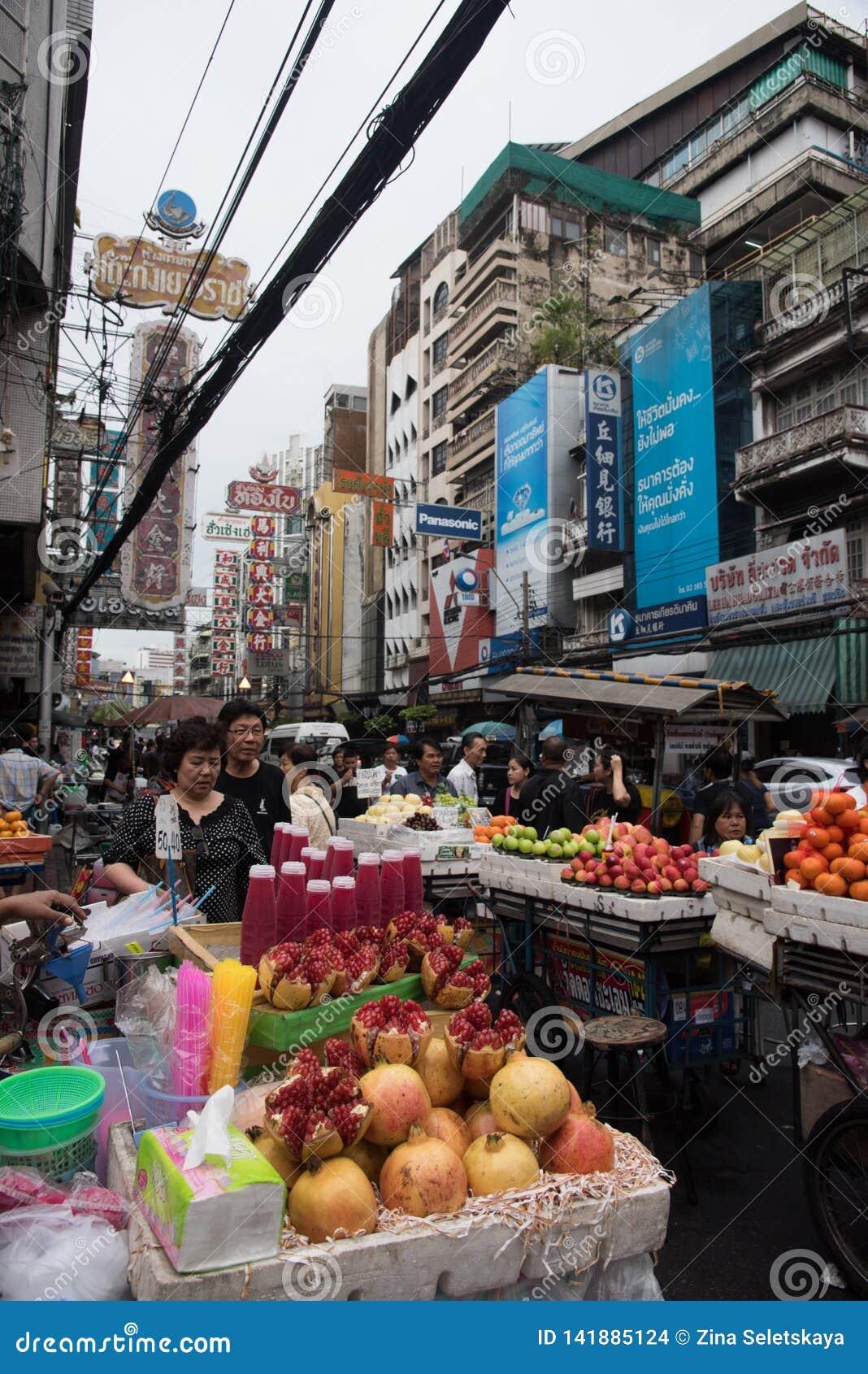 Bangkok sprzedawca uliczny