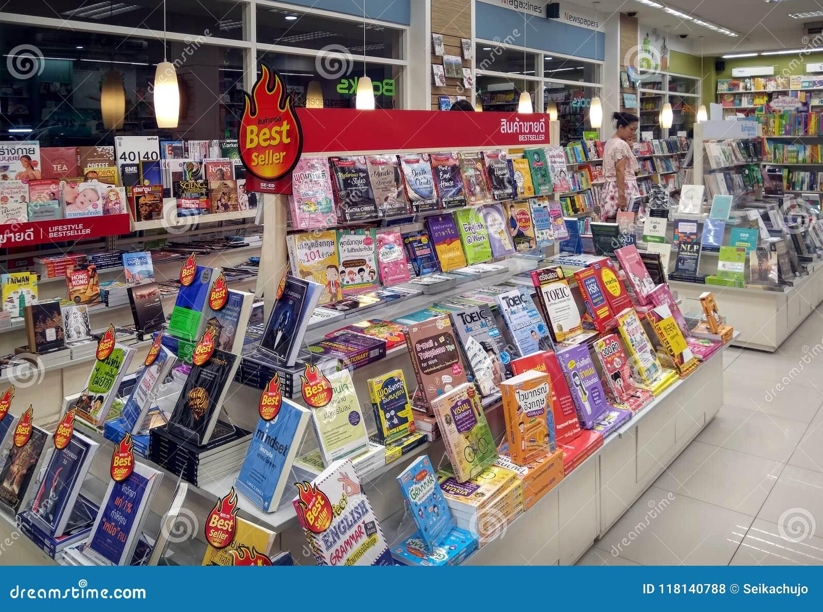 BANGKOK, TAILANDIA - 1 DE JUNIO: El libro de la SEMILLA puso los libros que son sean