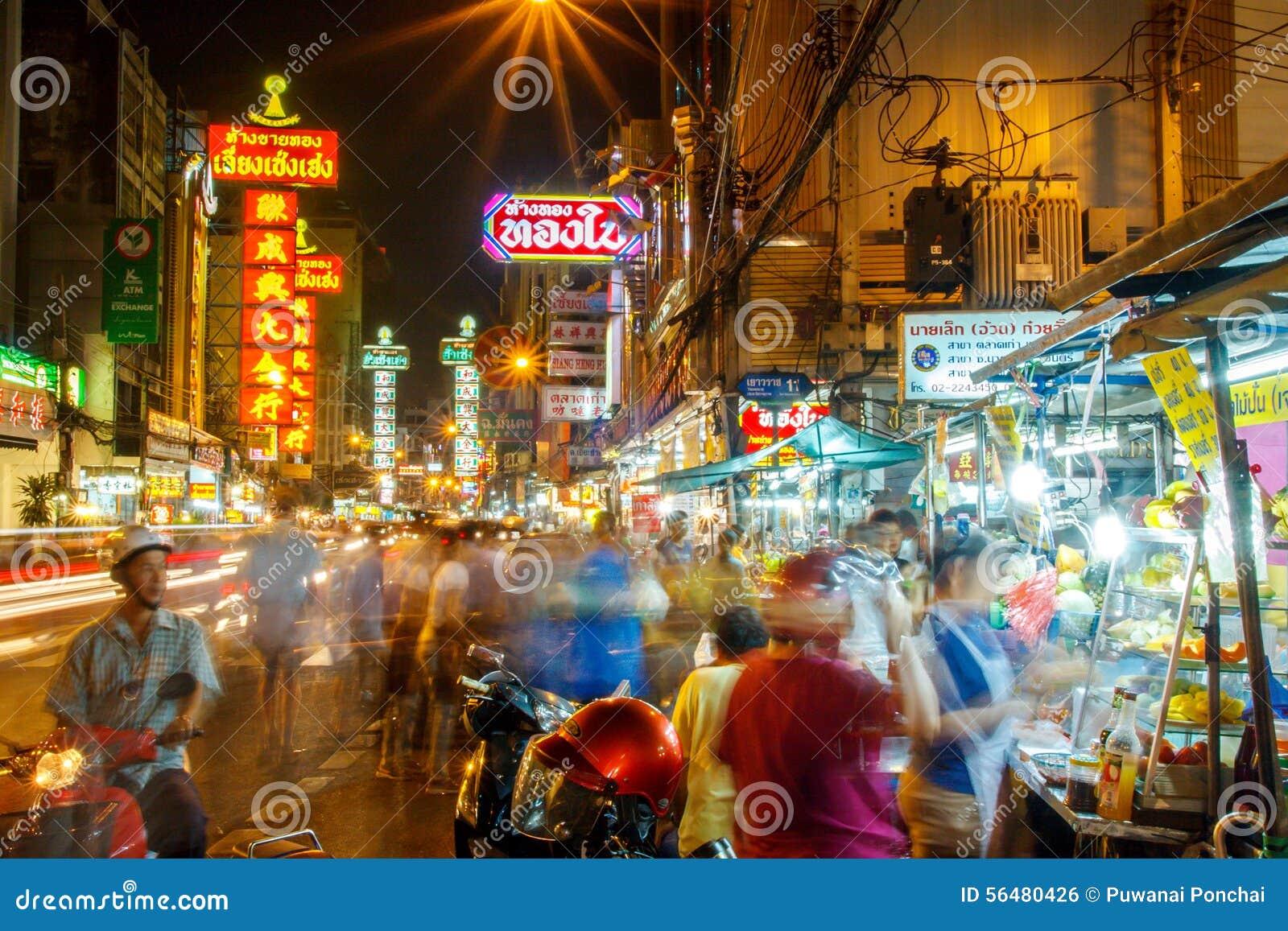 Bangkok, Thaïlande - 25 septembre : Une vue de ville de la Chine à Bangkok, Thaïlande Marchands ambulants, piétons des gens du pa