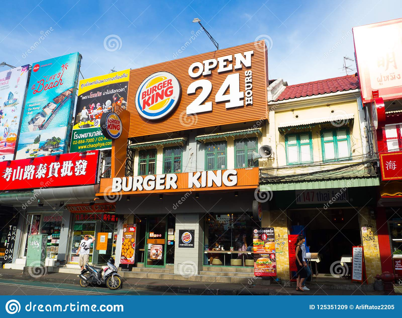 Burger King Fast Food Restaurant Open 24 Hours At Khao San Road