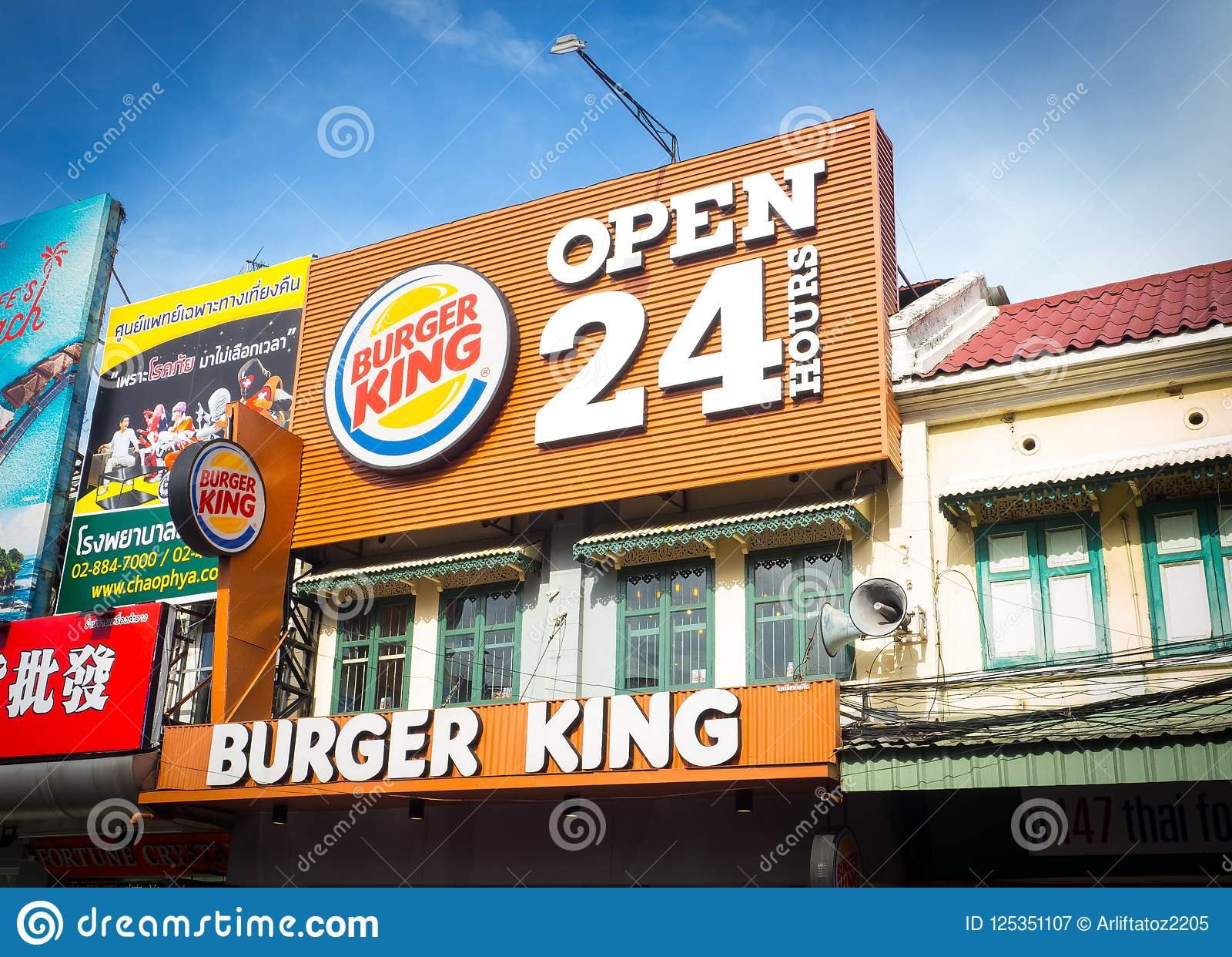 The Logo Of Burger King Fast Food Restaurant Open 24 Hours At Khao