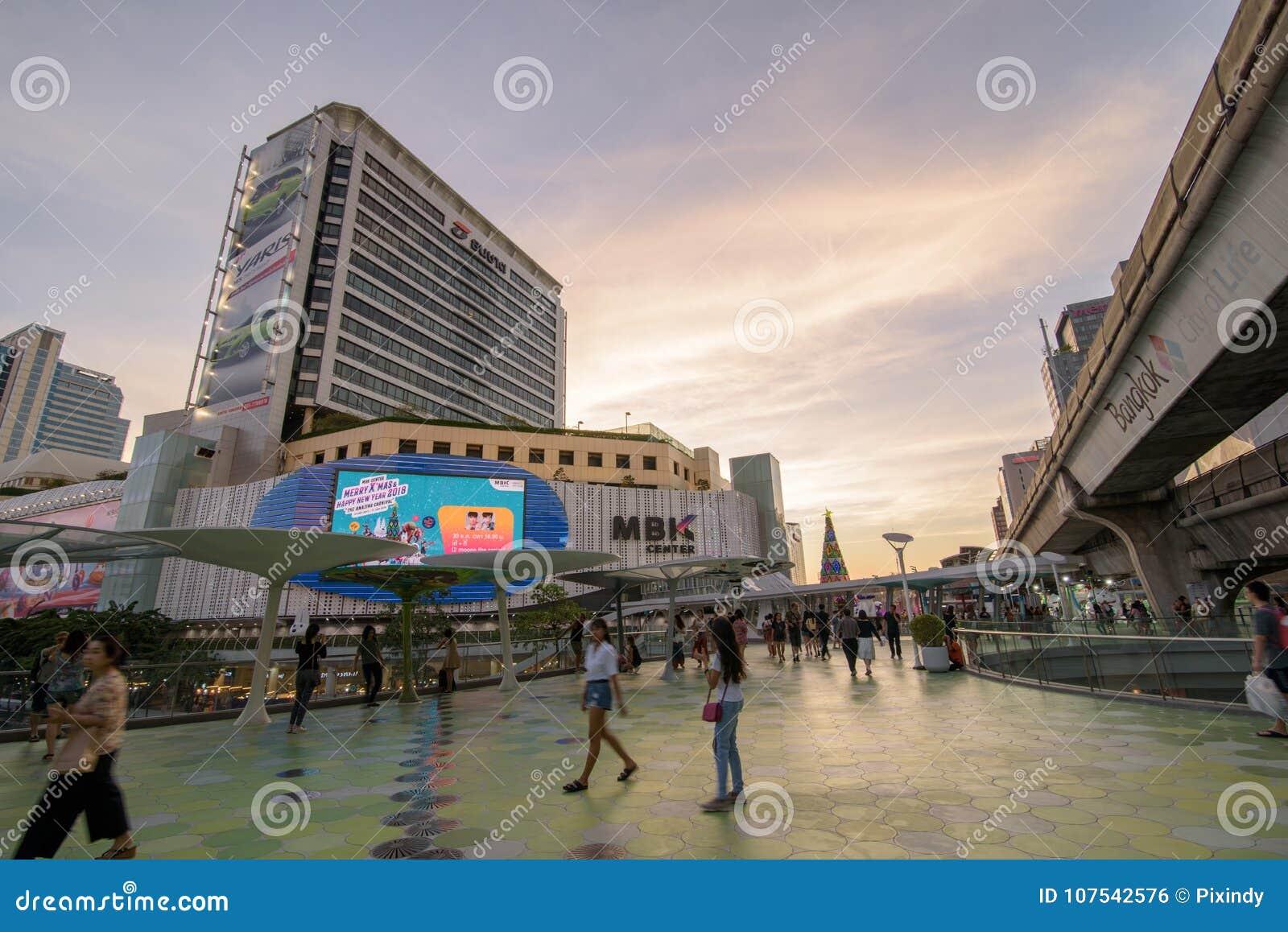 Bangkok, Thailand- January 07, 2018 : MBK Center, Also