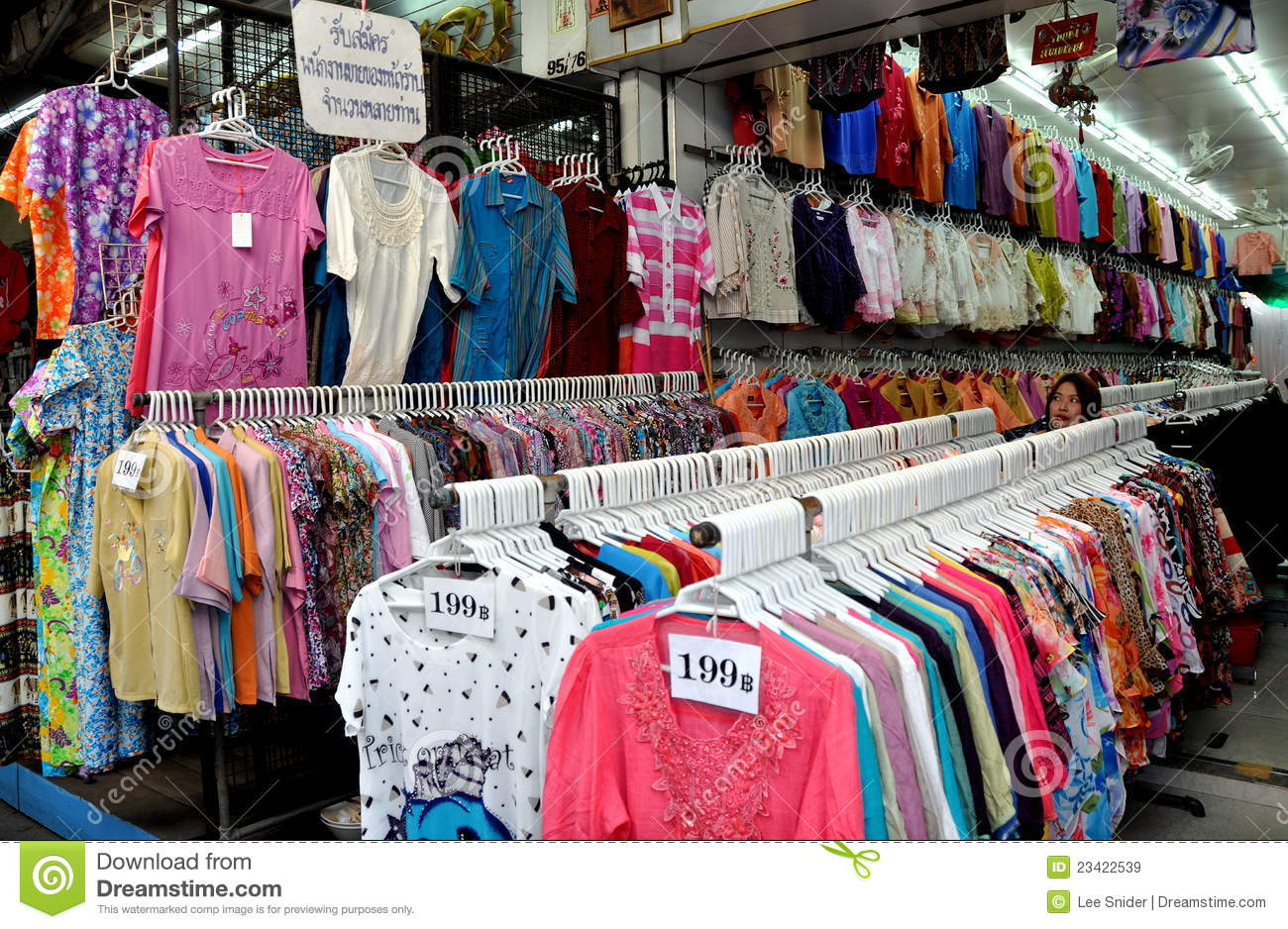 Indian clothing stores