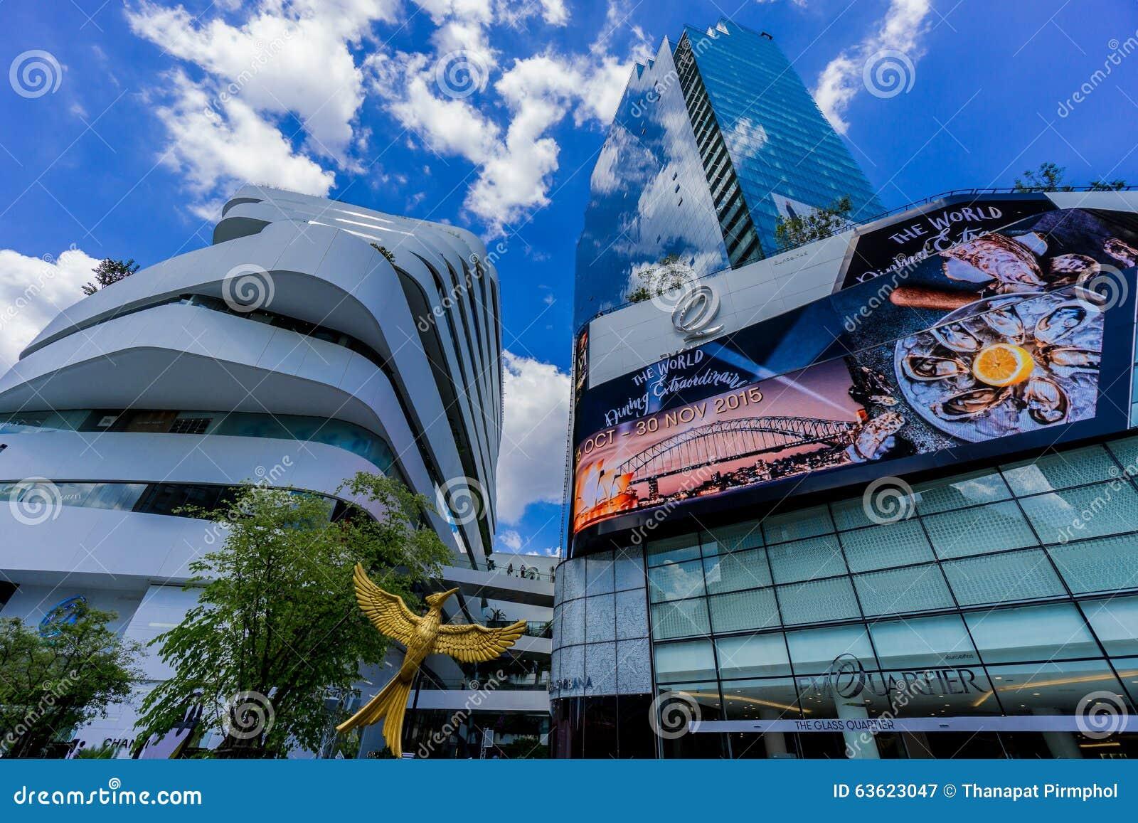 Bangkok, Thailand - 22 November 2015 : Emquartier shopping mall (The EM District World Class Shopping Extraordinaire) at BTS Phrom