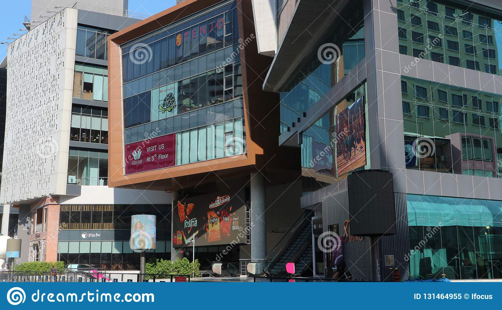 Siam Square One no longer smells of deadly sewer gas