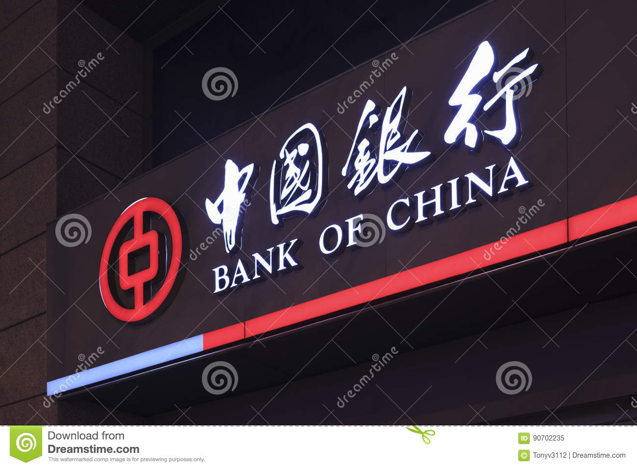 Bank of China signage at night, Beijing, China