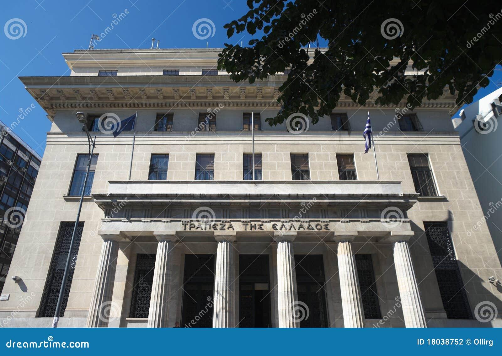bank of greece stock