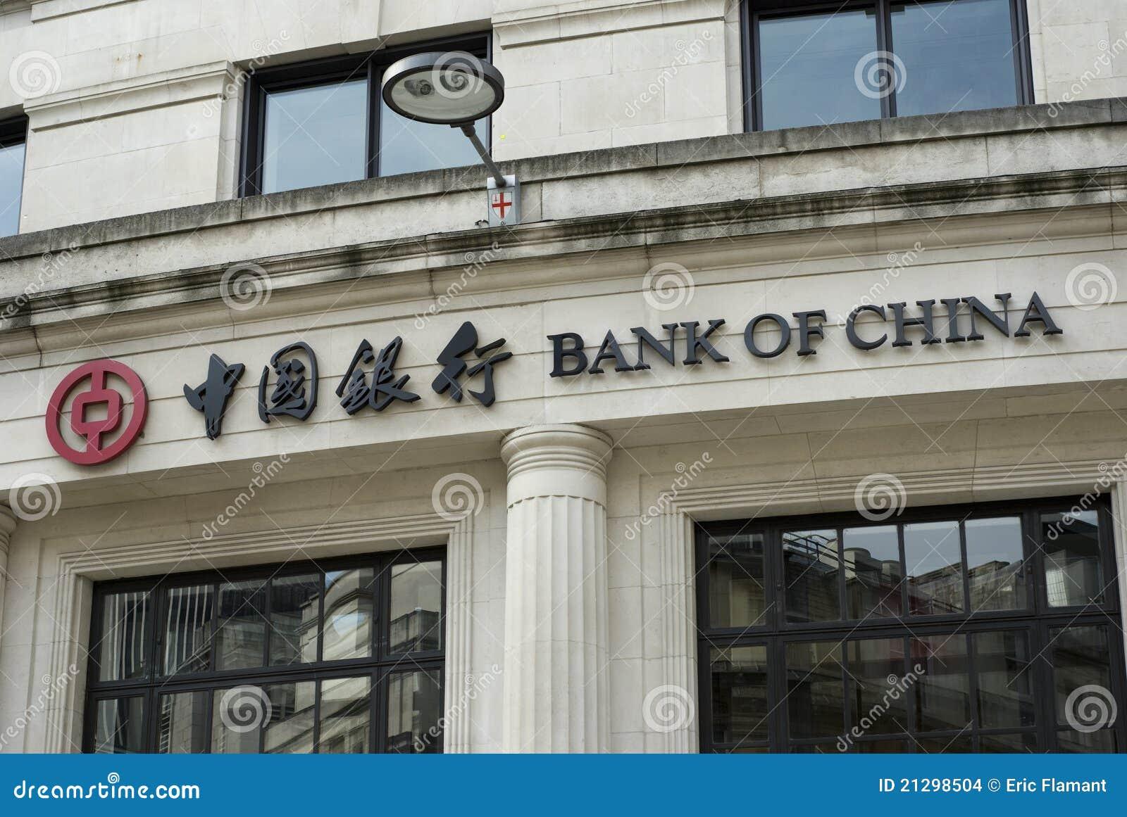 Bank porcelana