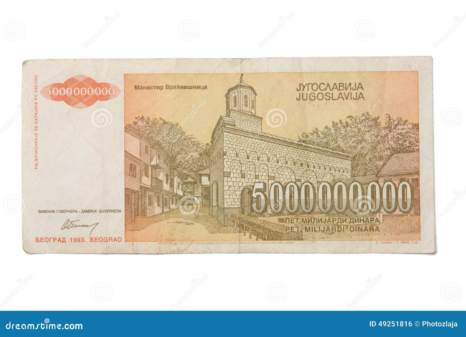 Bankbiljet van 5 miljard dinars van Joegoslavië