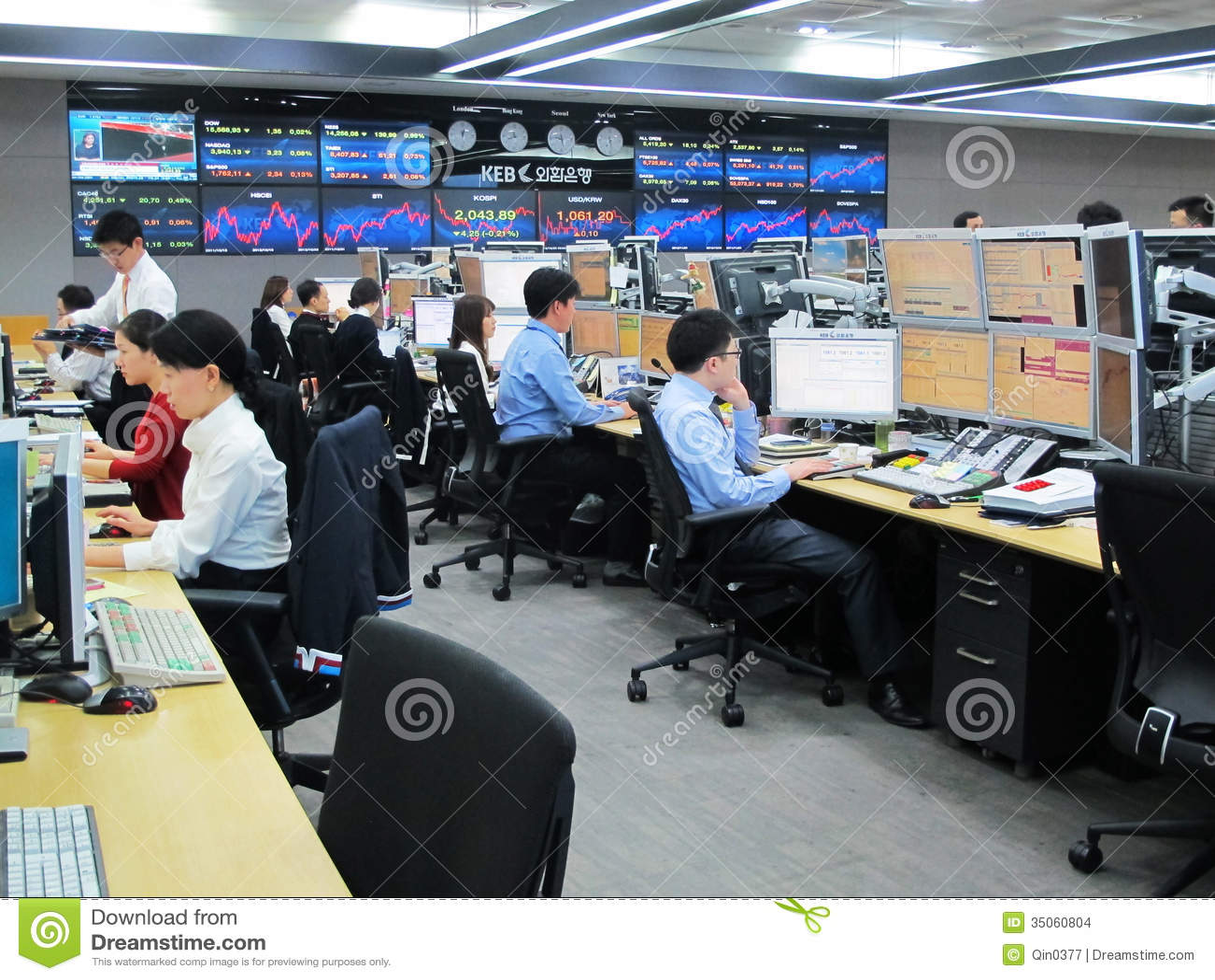 Banking transactions operator