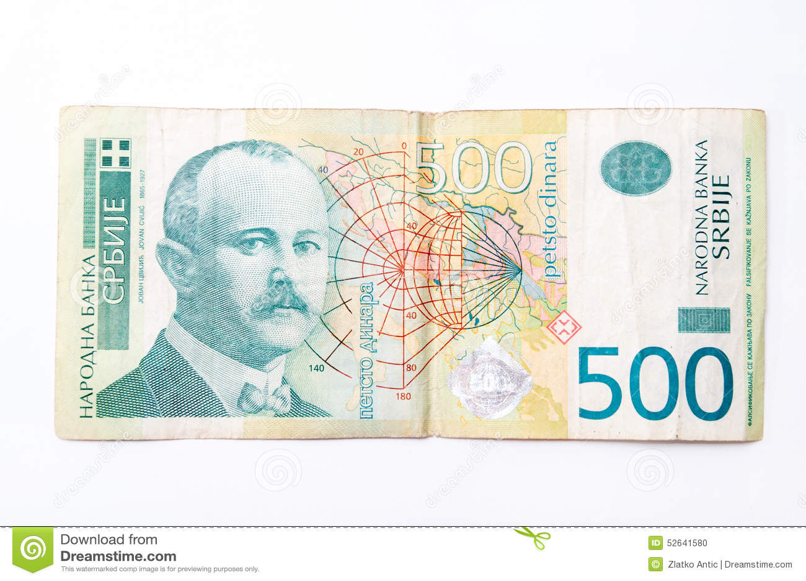 Banknote of five hundred Serbian dinars