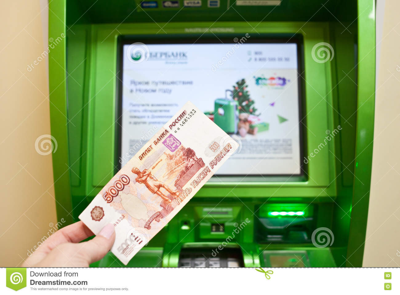 How to get a Sberbank card and use it correctly 64