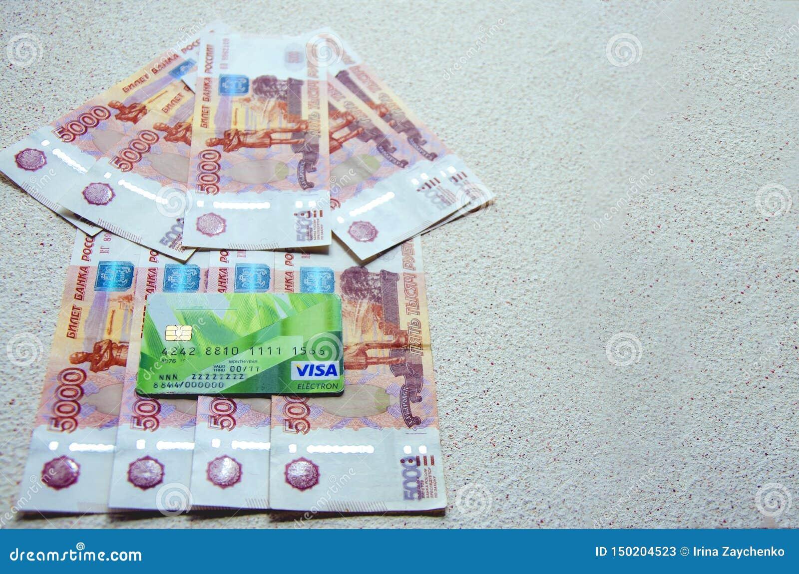 Banknoten von 5000 russischen Rubeln Hintergrund
