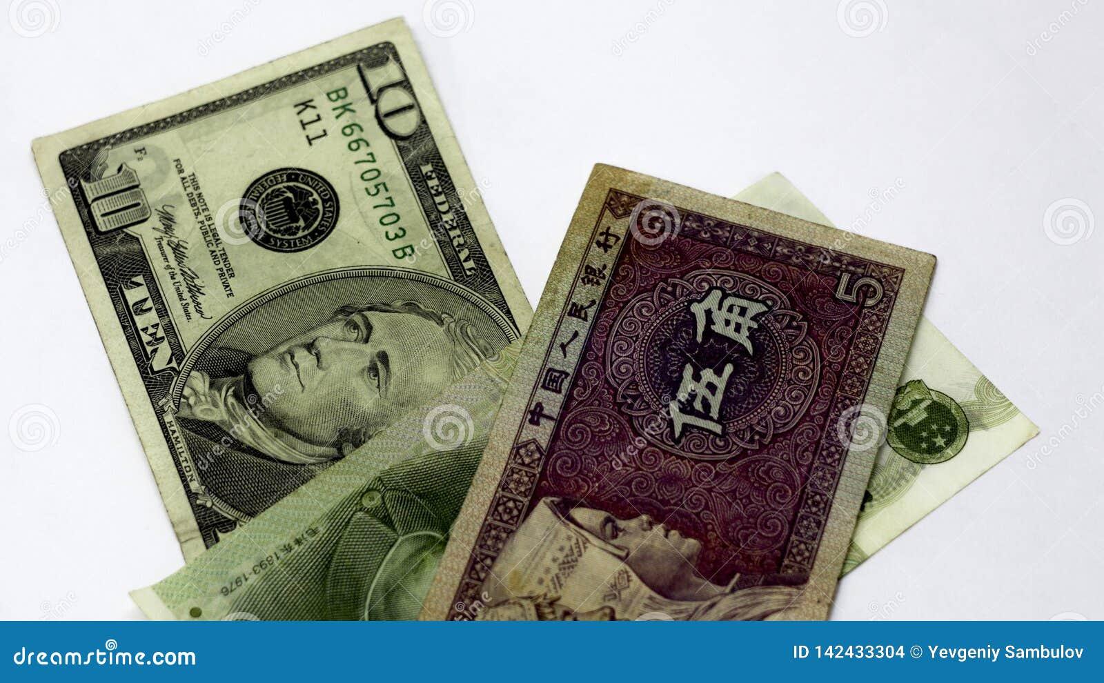 Bankof Cina Yuan contro il dollaro Scambio, mercato dei cambi o forex in Cina Vendita o acquisto degli yuan Parti di