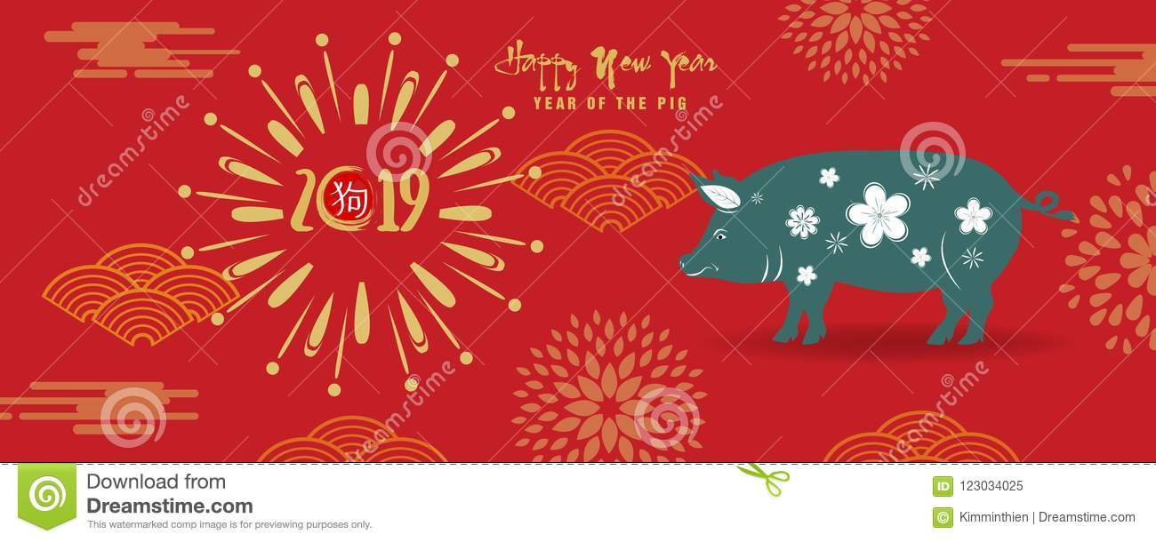 banner chinese new year 2019 invitation cards year of the pig chinese characters mean