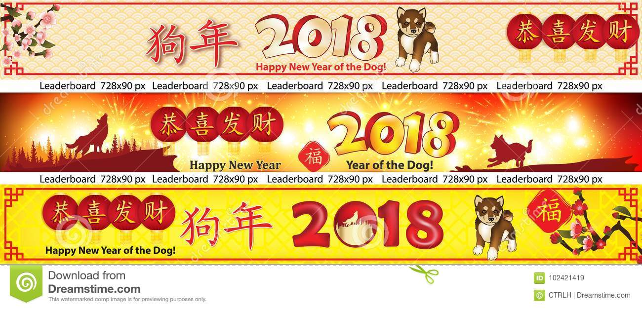 Download Set Of Web Banners For Chinese New Year Of The Dog Stock Image - Image of text, rich: 102421419