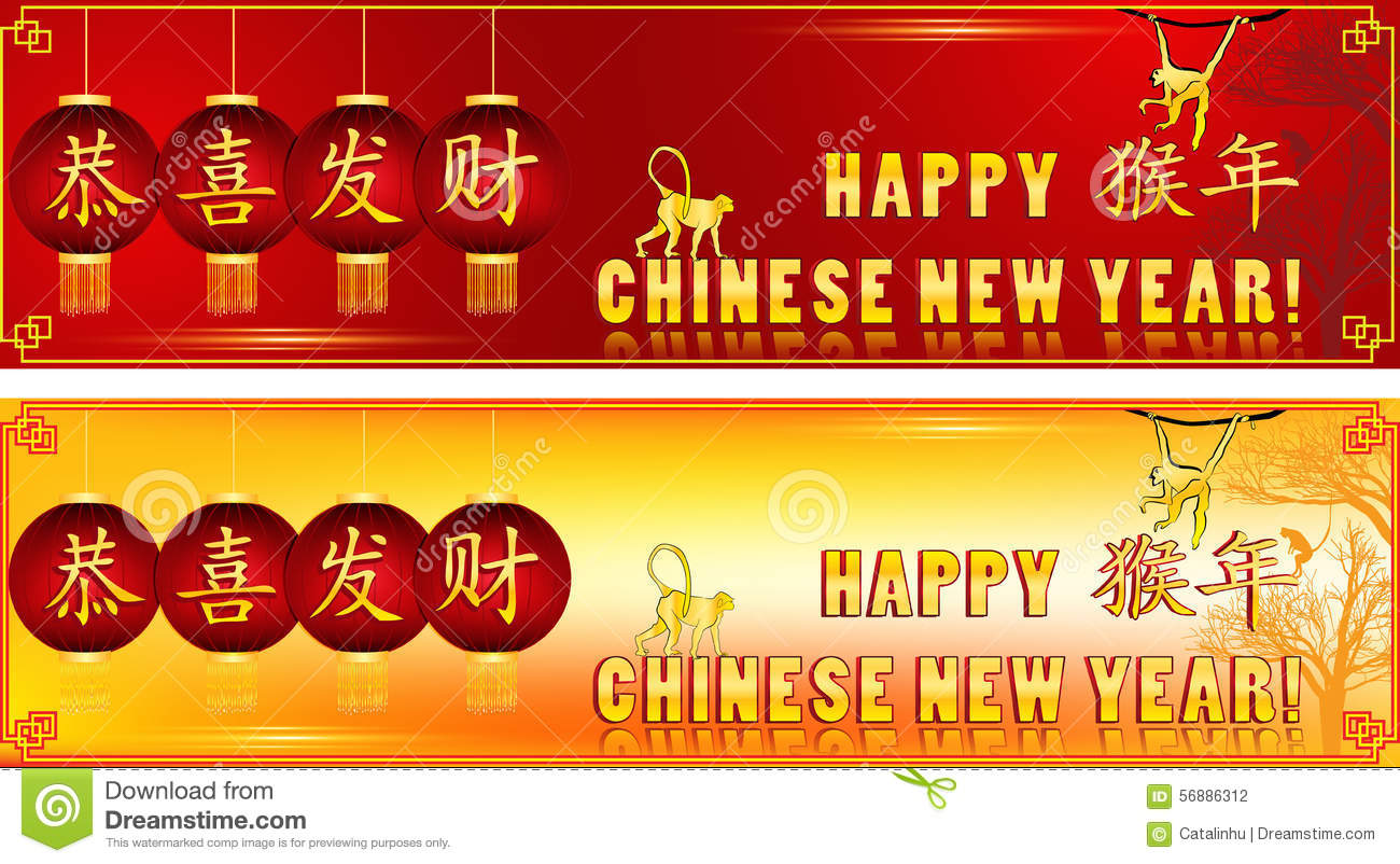 Chinese new year of the monkey web banner set contains specific