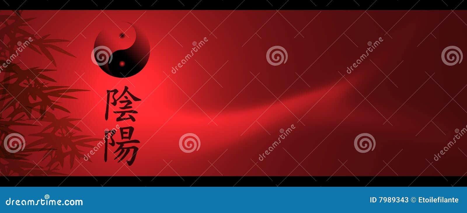banner yin yang red black stock illustration illustration