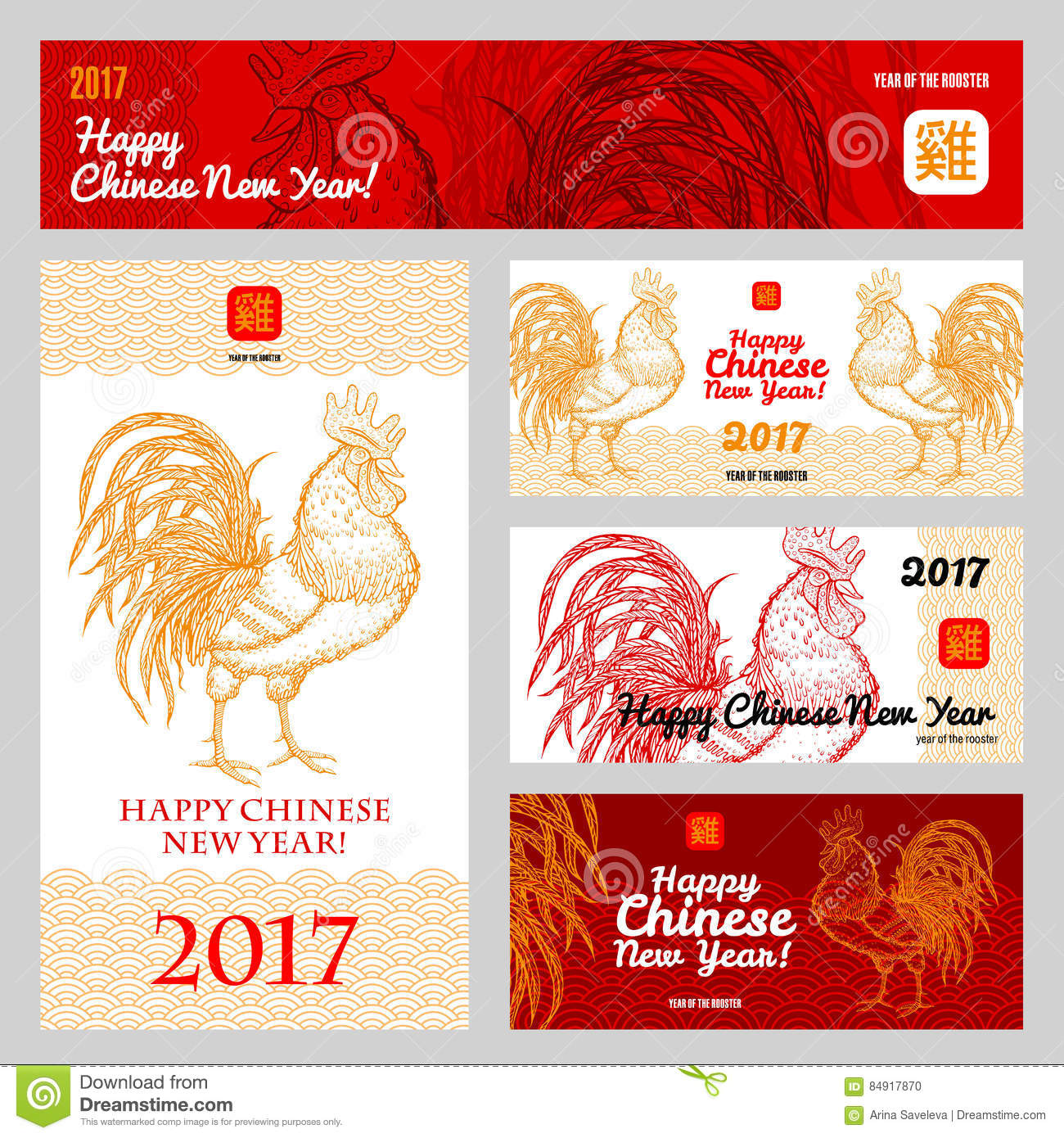 Banners Set With A Rooster Text Symbol Of The 2017 Chinese New Year