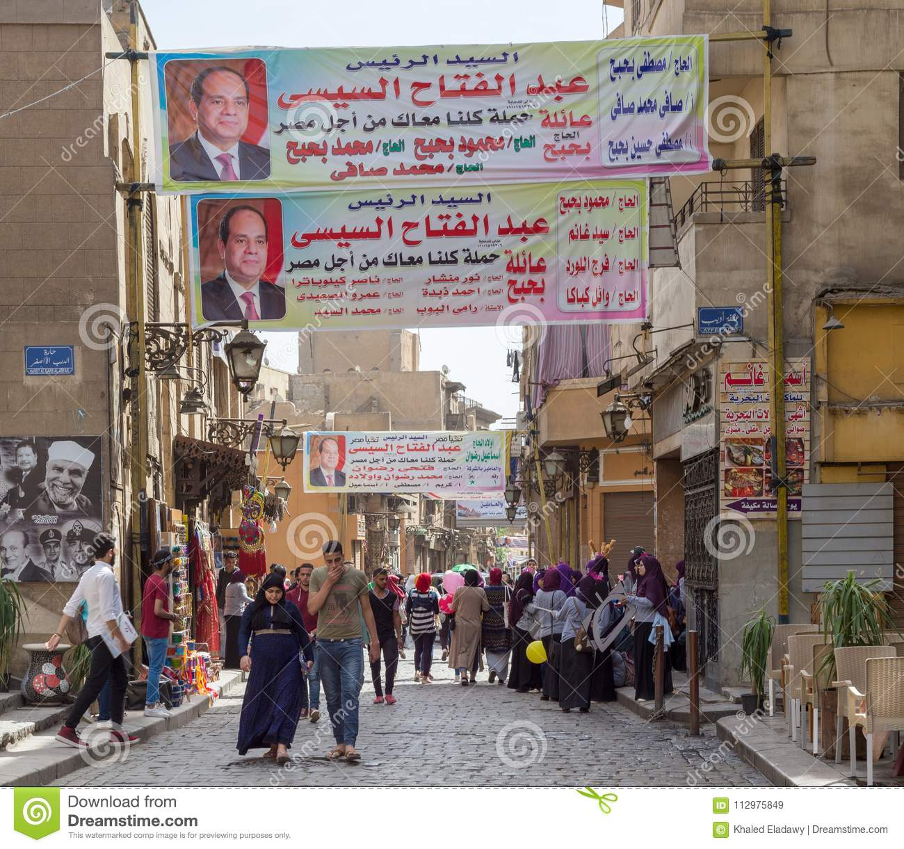 Banners supporting current Egyptian president Abdel-Fattah El-Sisi for for presidential elections atAl Moez Street, Cairo, Egypt