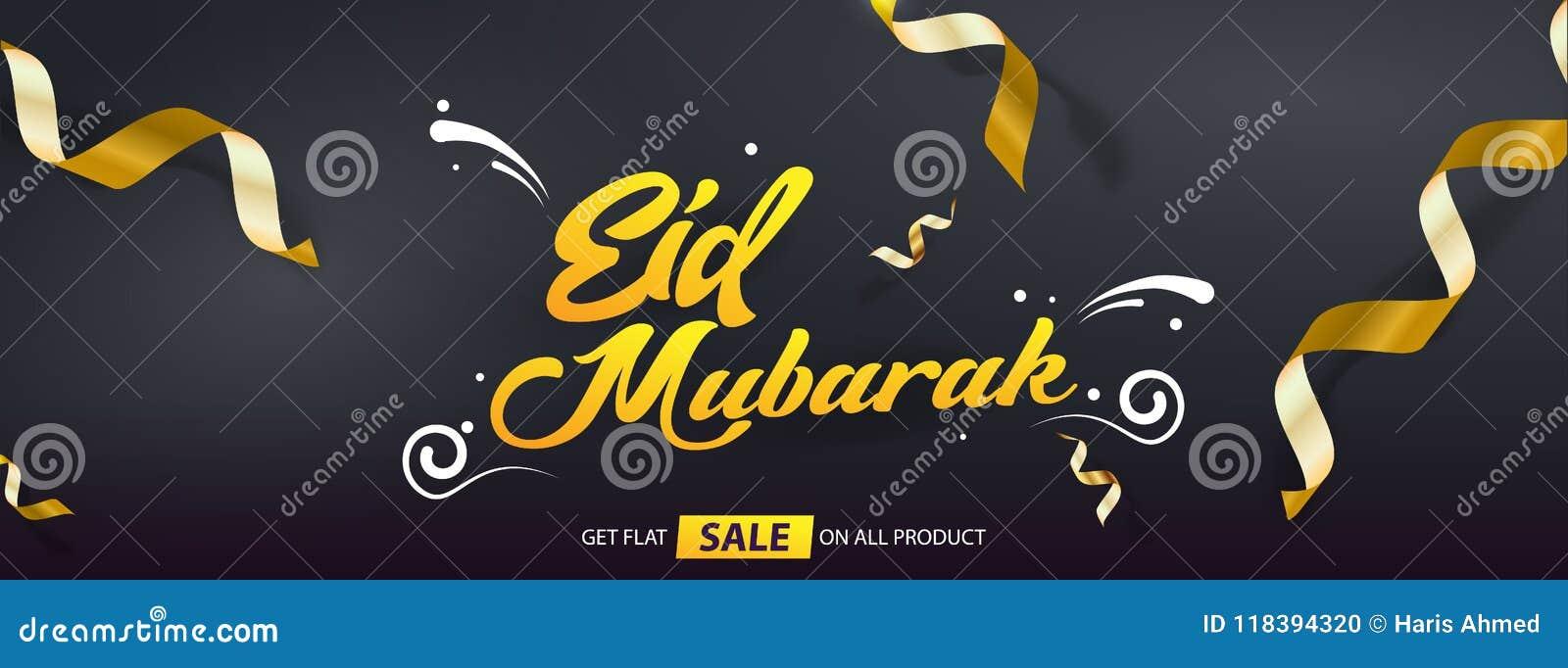 Bannière de couverture de conception de calibre de vecteur d offre d Eid Mubarak Sales
