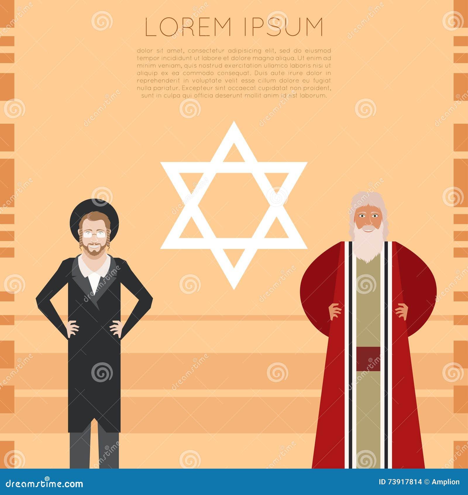 Bannière de juif et de jewdaism